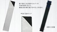 親アルミ60間扇子セット-詳細