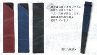 カラーデニム扇子セット-詳細