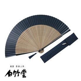 白竹堂 型染渋扇セット-紳士全4種類 男性用 父の日