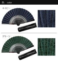 ロビン扇子セット-カラー