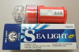 防水LED標識灯 シーライト 2000BS 白 10個セット