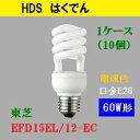 東芝 電球形蛍光灯 EFD15EL/12-EC 1ケース(10個) 口金E26 電球色 60W形