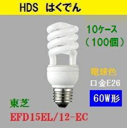 在庫品 電球形蛍光灯 EFD15EL/12-EC 10ケース 100個 口金 E26 電球色 60W形 送料無料