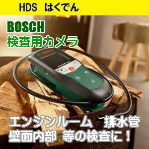BOSCH 検査用カメラ INS1型 インスペクションカメラ ボッシュ 管内検査 配管スコープ マイクロスコープ 内視鏡