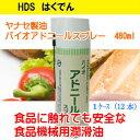 食品機械用油 バイオ アドニールスプレー 480ml(ノズル付き) 1ケース 12本 ヤナセ製油