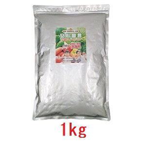 食材用洗浄パウダー 安心宣言 1kg 北海道ホタテ貝殻100% 野菜 果物 食品 除菌 洗浄 天然素材 日本製
