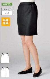 ベーシック黒スカート 両脇ゴム【GS7211-1】モンブラン 女性用 事務服 ホール