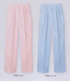 カラー半ゴムパンツ【女性用】 モンブラン
