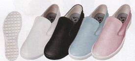 滑りにくい靴 国内生産品コックシューズ 【シェフメイト α-7000】長持ちで丈夫