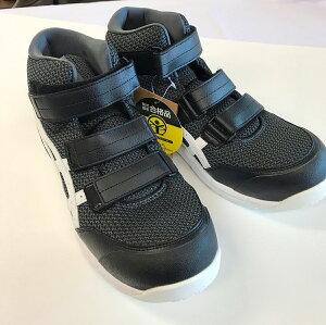 限定特価 アシックス安全靴 ウィンジョブ CP203 28.0cm ファントム×ホワイト【返品・交換不可】 即日出荷可能