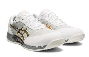 新色 アシックス安全靴 ウィンジョブ CP212 ホワイト×ピュアゴールド 限定色 安全靴 スニーカー 限定