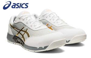 送料無料 特価 2021年春夏新色 アシックス安全靴 ウィンジョブ CP212 ホワイト×ピュアゴールド 限定色 安全靴 スニーカー 在庫限定 即日出荷可能 送料無料