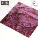 Kousai36smn pink10