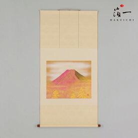 掛軸 赤富士(広幅)|金沢金箔の箔一(はくいち)|