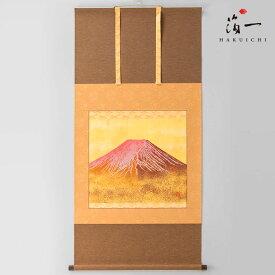 掛軸 黎明赤富士|金沢金箔の箔一(はくいち)|