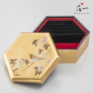 花見鳥 ジュエリーボックス|金沢金箔の箔一(はくいち)