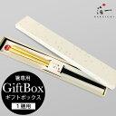 H box1 smn01