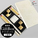 H box3 smn01