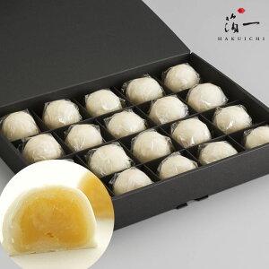 【一の菓】ミルクまんじゅう 雪珠20個入り|金沢金箔の箔一(はくいち)