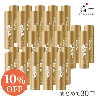 "Gold dust control ""dance of the money"" paper pipe (G) *30 コ 