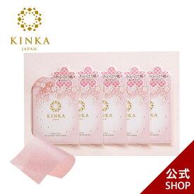 【金箔化粧品】あぶらとり紙 KINKA 桜の花びら入り 5冊セット|金沢金箔の箔一(はくいち)|あぶらとり紙 脂取り紙 油取り紙 油とり紙 使い方 人気 スキンケア 化粧直し 皮脂 毛穴|