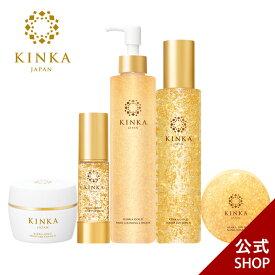 【25%OFF!金箔化粧品】KINKA 潤う5点セット|金沢金箔の箔一(はくいち)|
