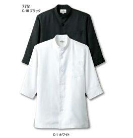 コックシャツ(五分袖 男女兼用/メンズ/レディース) ホワイトローブ&クリーンウェア