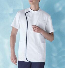 056 KAZENカゼン メンズジャケット半袖(白衣 医療用白衣 看護師用 ナース 医師 ドクター 白 ホワイト ネイビー ジャケット ナース服 ナースウェア ナースウエア 大きいサイズ 4L 5L レディース 男性 白衣 通販 楽天 白衣ネット)