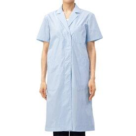 51-004 モンブラン レディース 診察衣 ドクターコート 半袖 サックス (白衣 看護師用 ナース 女性 レディース 女性用 白衣 montblanc 通販 楽天 白衣ネット)