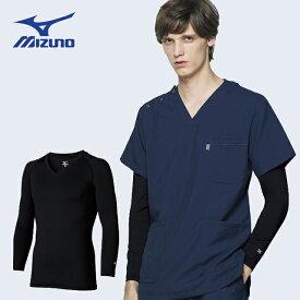 MZ-0155 チトセ ミズノ ナースウェア アンダーウェア 男性用 9分袖 ストレッチ 吸汗速乾 CHITOSE MIZUNO 医療用 看護師 医者 メンズ 男子 スクラブ用 インナーシャツ アンダーシャツ Tシャツ 肌着 長袖 ホワイト ネイビー ブラック