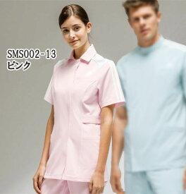 SMS002-10/11/13/18 adidas アディダス レディスジャケット(KAZEN)(白衣 ドクター 医師 ナースウェア 看護師 介護 女性用 白衣 ホワイト ピンク サックス ネイビー 通販 楽天 白衣ネット)