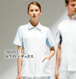 SMS003-11/13/18 adidas アディダス レディスジャケット(KAZEN)(白衣 ドクター 医師 ナースウェア 看護師 介護 女性用 白衣 ホワイト ピンク サックス ネイビー 通販 楽天 白衣ネット)