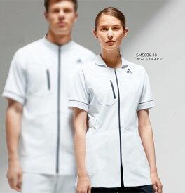 SMS004 adidas アディダス レディスジャケット(KAZEN)[白衣 ドクター 医師 ナースウェア 看護師 介護 女性用 白衣 通販 楽天 白衣ネット)