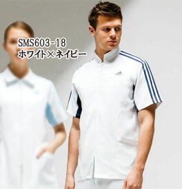 SMS603 adidas アディダス メンズジャケット(KAZEN カゼン)(ケーシー 白衣 前開き ファスナー ドクター 医師 ナースウェア 看護師 介護 男性 ホワイト グレー ネイビー 白衣ネット)