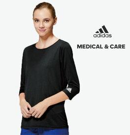SMS900-10/15 adidas アディダス インナーTシャツ(KAZEN)(スクラブ用 アンダーウエア ブラック ホワイト ドクター 医師 ナースウェア 看護師 ケア 男女兼用 白衣 通販 楽天 白衣ネット)