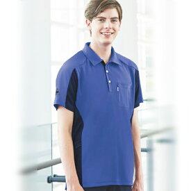 UZL3073 le coq sportif ル・コック ケアスタッフウェア ニットシャツ Unisex(男女兼用 吸汗速乾 工業洗濯 UVカット 透けにくい 介護通販 楽天 白衣ネット)