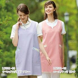 LW501 モンブラン LAURA ASHLEY ローラ アシュレイ エプロン (医療用白衣 看護師用 ナース服 ナースウェア ナースウエア 通販 楽天 白衣ネット) ローラアシュレイ