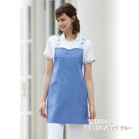 LW502 モンブラン LAURA ASHLEY ローラ アシュレイ エプロン(医療用白衣 看護師用 ナース服 ナースウェア ナースウエア 通販 楽天 白衣ネット ローラアシュレイ)