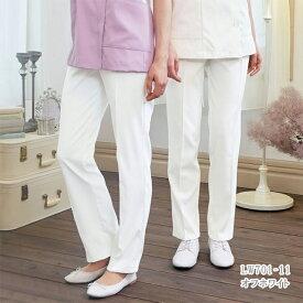 LW701 LAURA ASHLEY ローラ アシュレイ レディスパンツ[モンブラン 白衣 医療用 介護用 女性用 レディース] ローラアシュレイ