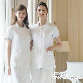 LW801 モンブラン LAURA ASHLEYナースジャケット(医療用白衣 看護師用 ナース服 ナースウエア 通販 楽天 白衣ネット) ローラアシュレイ