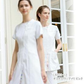 LW802 モンブラン LAURA ASHLEY ローラ アシュレイ ナース ジャケット チュニック 医療用 白衣 看護師 ナース服 ナースウェア 通販 楽天 白衣ネット ローラアシュレイ