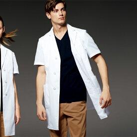 UN-0099 ドクターウェア 診察衣 ドクターコート 半袖 男性用 メンズ 医療用 通気性 涼しい 研究 実験 薬局 医師 ドクター 薬剤師 白衣