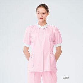 CA1752 ナガイレーベン Naway Careal チュニック(医療用白衣 看護師用 ナース 白 ホワイト ピンク グレー ブルー ナース服 ナースウェア ナースウエア 通販 楽天 白衣ネット)