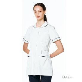 HO1682 ナガイレーベン Naway ファンデーションがつきにくい襟元 レディス上衣 (白衣 医療用白衣 看護師用 ナース ネイビー レディース 女性用 白衣 通販 楽天 白衣ネット)