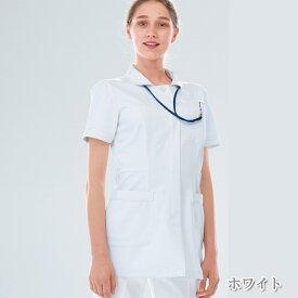 FT4412 ナガイレーベン Naway Felune 女性用上衣(白衣 医療用白衣 看護師用 ナース 白 ホワイト ブルー ナース ナース服 ナースウェア ナースウエア 通販 楽天 白衣ネット)