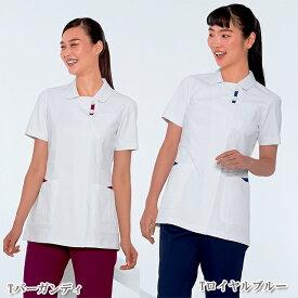 FT4532 ナガイレーベン Naway 女性用上衣(全5色 白衣 医療用白衣 看護師用 ナース ピンク グリーン ブルー ナース ナース服 ナースウェア ナースウエア 通販 楽天 白衣ネット)