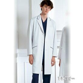 HE4950 ナガイレーベン NAGAILEBEN Naway 男性用 白衣 シングル診察衣 ( 白衣 医療用白衣 医師用 ドクター 男性 白 ホワイト 白衣ネット)