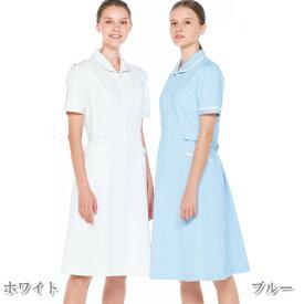 MI4637 ナガイレーベン Naway Mirelia 看護衣 半袖白衣( 白衣 医療用白衣 看護師用 ナース 白 ホワイト ピンク ブルー ナース ナース服 ナースウェア ナースウエア 通販 楽天 白衣ネット)