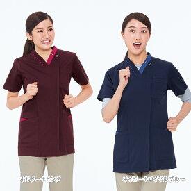 RF5122 ナガイレーベン(Naway)女子スクラブ(白衣 医療用白衣 看護師用 ナース ネイビー 通販 楽天 白衣ネット)