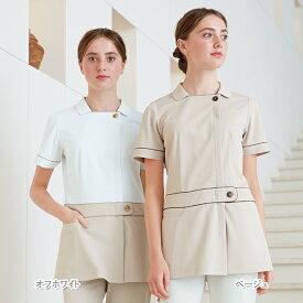 LH6252 ナガイレーベン NAGAILEBEN Naway 女性用上衣(医療用白衣 看護師用 ホワイト ベージュ ナース服 ナースウェア ナースウエア 白衣ネット)